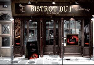 Horror Picture Tea - 95 rue Saint-Honoré - Paris 1er