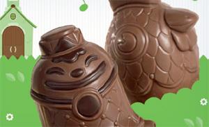 Quand un Coq en chocolat tombe amoureux d'une Cloche de Pâques, la fête de Pâques ne peut être que chocolatée !