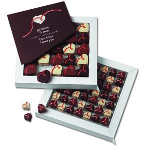 Esprit amoureux par Richart Chocolatier