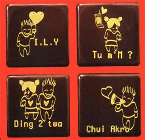Lov'messages en chocolat pour les accros au portable