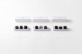chocolatexture18_akihiro_yoshida