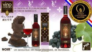 Vin rouge au chocolat