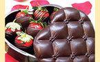 Coeur en chocolat garni de fruits - ChocOnline