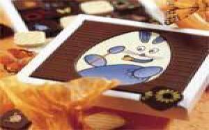 Chocolat de Pâques de la maison RICHART