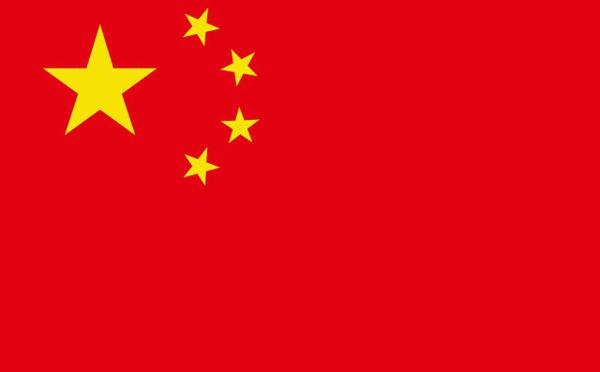 La Chine et le Chocolat